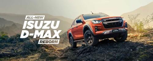 new-dmax-hp-v2a